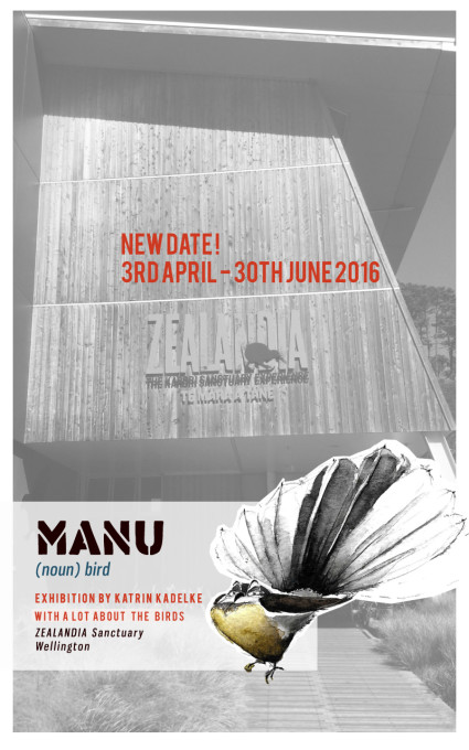 MANU Exhibition